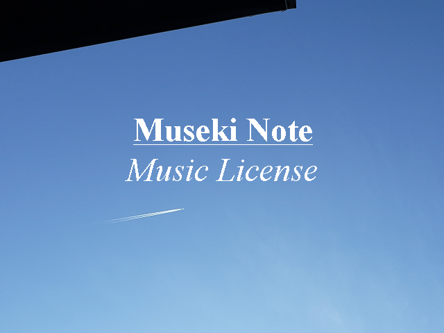 """Museki Note"" Music License"